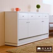 《日本直人木業》CARO白色美學160公分廚櫃