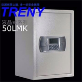 《TRENY》新液晶式雙鑰匙保險箱-大 HD2515