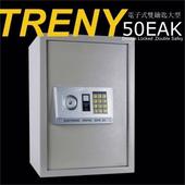 《TRENY》電子式雙鑰匙保險箱-大 HD-4212