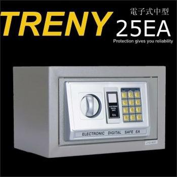 TRENY 電子式保險箱-中型 HD-9750