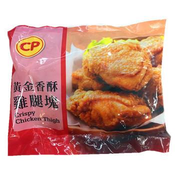 卜蜂 黃金香酥雞腿塊-下單滿12包免運(350g/包)