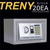 《TRENY》電子式保險箱-小型 ( HD-0976 )