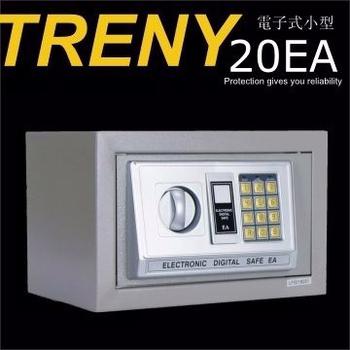 TRENY 電子式保險箱-小型 ( HD-0976 )