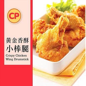 卜蜂 黃金香酥小棒腿(350g/包)