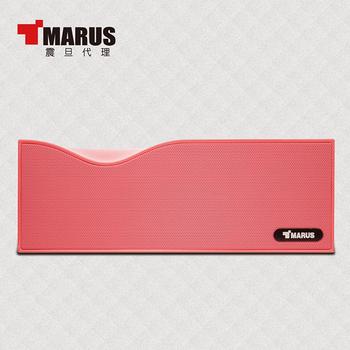 MARUS馬路 NFC行動藍牙重低音音箱+免持通話(粉紅)