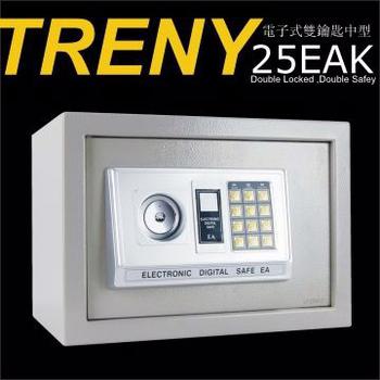 ★結帳現折★TRENY 電子式雙鑰匙保險箱-中 HD-4472
