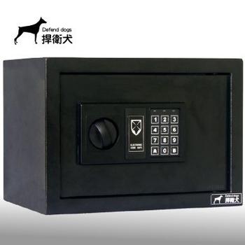 捍衛犬 電子式保險箱-中 HD-4595
