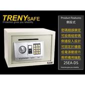《TRENY》電子式側投入式保險箱-中型25EA-DS