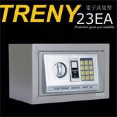 《TRENY》電子式保險箱-寬 HD-3550