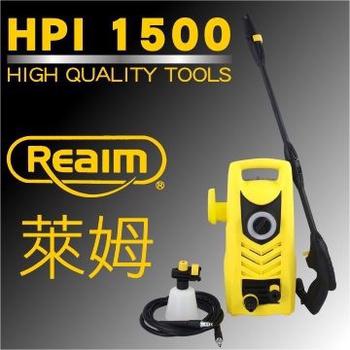 萊姆 高壓清洗機 HPI 1500
