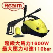 高壓清洗機- HPI1100.