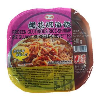 呷七碗櫻花蝦油飯(240g/盒)