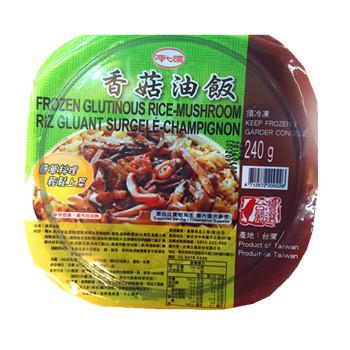 呷七碗 香菇油飯(240g/盒)