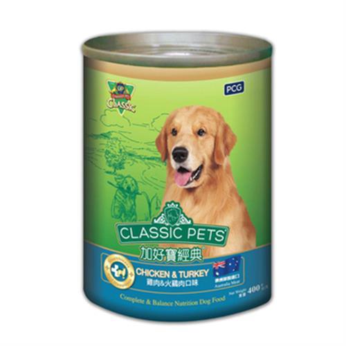 加好寶 經典狗罐-雞肉+火雞肉口味(400g/罐)