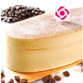 《波納爾舒芙蕾》香醇咖啡(350±20公克/條)