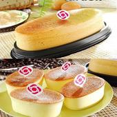 《波納爾舒芙蕾》極致焦糖+4個原味Mini金箔(350±20公克/條+50±3公克/個*4)