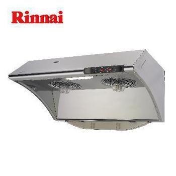 林內 RH-7033S 水洗+電熱除油排油煙機 70cm(不鏽鋼-70CM)