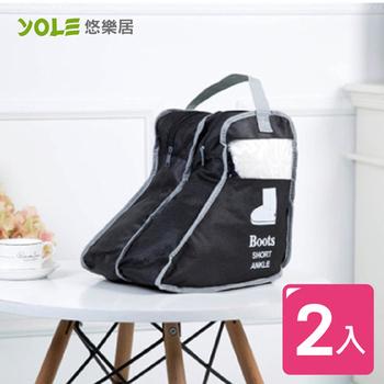 ★結帳現折★YOLE悠樂居 旅行防塵短靴袋(2入組)