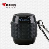 《MARUS馬路》NFC迷你戶外型防潑水藍牙喇叭+免持通話(黑色)