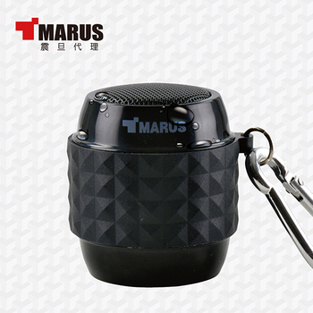 MARUS馬路 NFC迷你戶外型防潑水藍牙喇叭+免持通話(黑色)