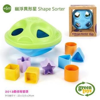 美國Green Toys 幽浮異形星