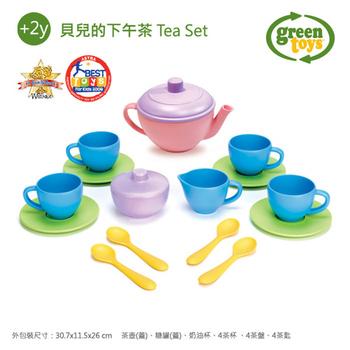 美國Green Toys 貝兒的下午茶