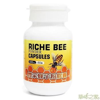 草本之家 豐采蜂子粉膠囊/蜂蛹60粒