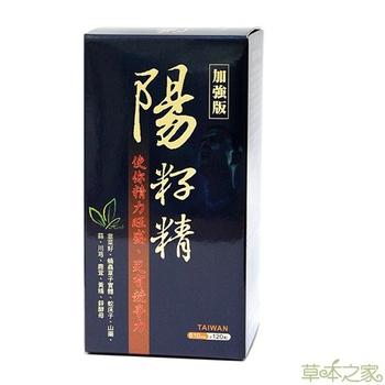 草本之家 陽籽精加強版/韭菜籽120粒