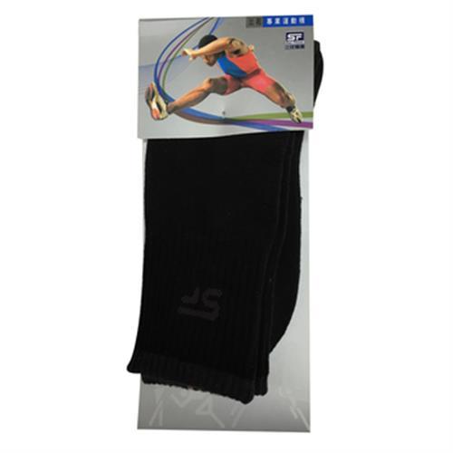 三花 專業運動襪