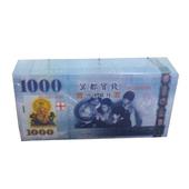 彩色台幣(D201-1)