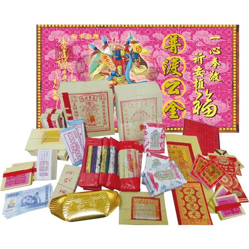 中元節普渡公、好兄弟金紙禮盒(D999)
