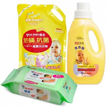 優生 寶寶防蹣抗菌洗衣組