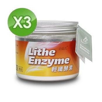 《草本之家》輕纖酵素200克X3罐