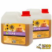 《彩花蜜》台灣嚴選-百花蜂蜜1200g(2入組)單筆消費滿1388即贈送台灣荔枝蜂蜜350g一瓶