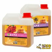 《彩花蜜》台灣嚴選-荔枝蜂蜜1200g+百花蜂蜜1200g(2入組)單筆消費滿1388即贈送台灣荔枝蜂蜜350g一瓶