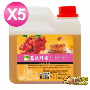 《彩花蜜》台灣嚴選-荔枝蜂蜜1200g(5入組)
