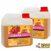 《彩花蜜》台灣嚴選-荔枝蜂蜜1200g(2入組)單筆消費滿1388即贈送台灣荔枝蜂蜜350g一瓶