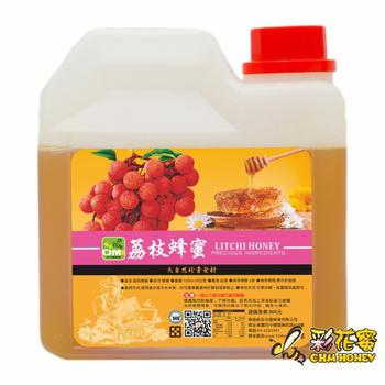 《彩花蜜》台灣嚴選-荔枝蜂蜜(1200g)