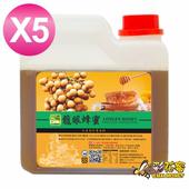 《彩花蜜》台灣嚴選-龍眼蜂蜜1200g(5入組)單筆消費滿1388即贈送台灣荔枝蜂蜜350g一瓶