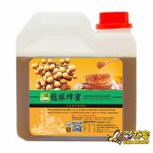《彩花蜜》台灣嚴選-龍眼蜂蜜(1200g)單筆消費滿1388即贈送台灣荔枝蜂蜜350g一瓶