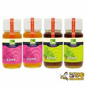 《彩花蜜》台灣龍眼蜂蜜700gx2+荔枝蜂蜜700gx2(4入組)單筆消費滿1388即贈送台灣荔枝蜂蜜350g一瓶