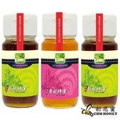 《彩花蜜》台灣龍眼蜂蜜700gx2+荔枝蜂蜜700gx1(3入組)單筆消費滿1388即贈送台灣荔枝蜂蜜350g一瓶