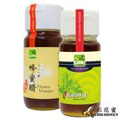《彩花蜜》台灣龍眼蜂蜜700g+珍釀蜂蜜醋500ml(營養加倍組)單筆消費滿1388即贈送台灣荔枝蜂蜜350g一瓶