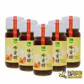 《彩花蜜》珍釀蜂蜜醋500ml(6入組)單筆消費滿1388即贈送台灣荔枝蜂蜜350g一瓶