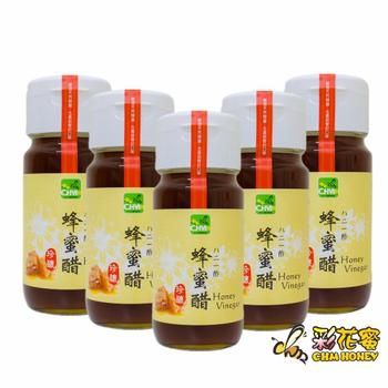《彩花蜜》珍釀蜂蜜醋500ml(6入組)