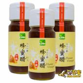 《彩花蜜》珍釀蜂蜜醋500ml(3入組)單筆消費滿1388即贈送台灣荔枝蜂蜜350g一瓶