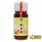 《彩花蜜》珍釀蜂蜜醋(500ml)單筆消費滿1388即贈送台灣荔枝蜂蜜350g一瓶