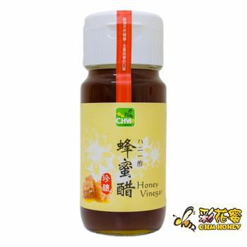 《彩花蜜》珍釀蜂蜜醋(500ml)
