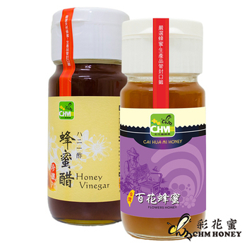 《彩花蜜》台灣百花蜂蜜700g+珍釀蜂蜜醋500ml(營養加倍組)