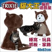 《德國TRIXIE》貓大王